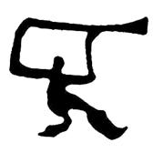 Rff_logo2