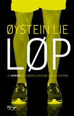 lop_hoyoppl