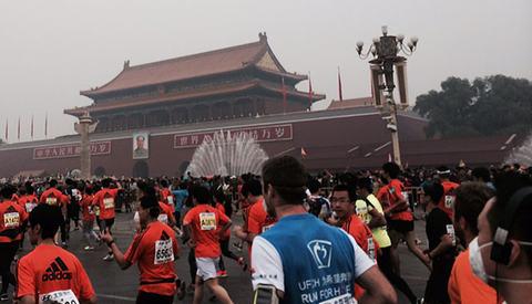Beijing-4