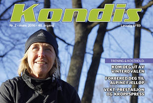 Kondis1602_ingress