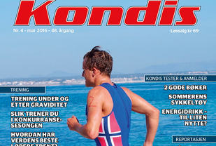 Kondis1604_ingress