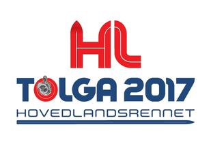 HL2017_logo