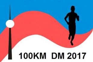 DM100km