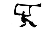 Rff_logo