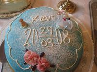 Blå bursdagskake