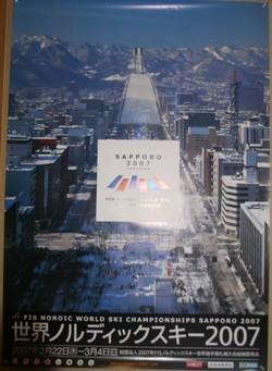 Sapporoplakaten-nett