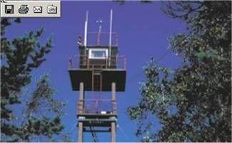 Tårnet på Linnekleppen