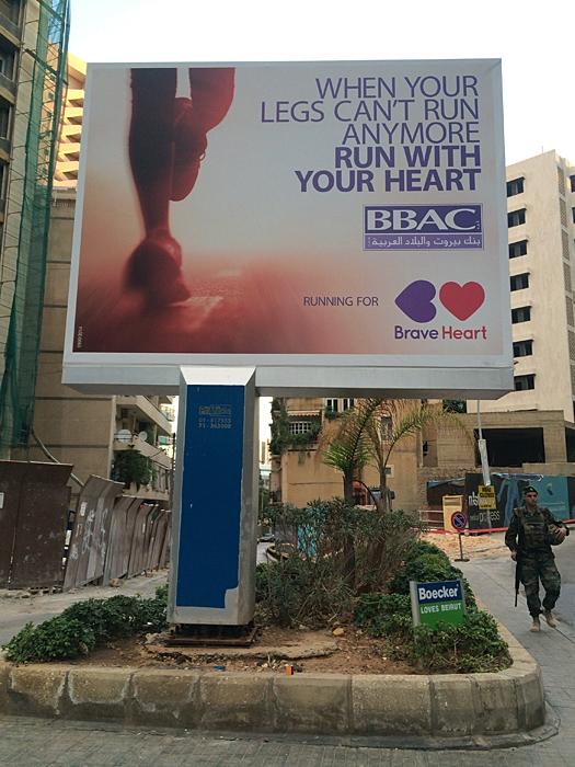 Beirut_Marathon_Board_IMG_2229.jpg