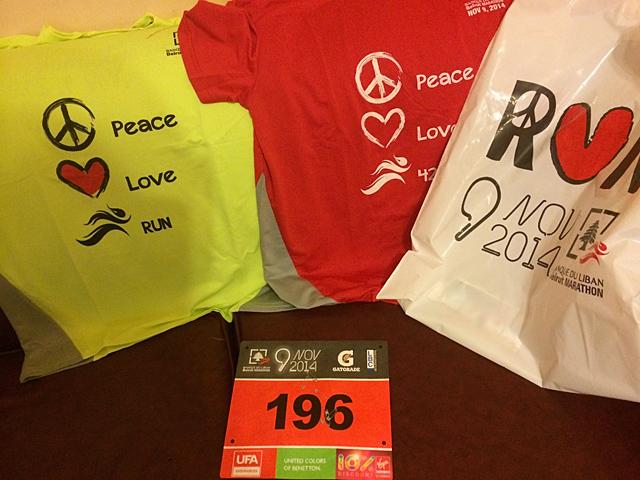 Beirut_Marathon_startnummer_o_skjorter_IMG_2218.jpg