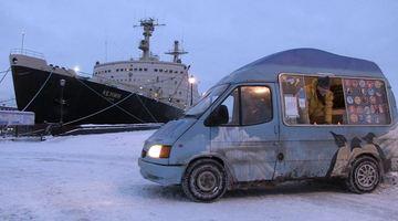 still_breaking_the_ice