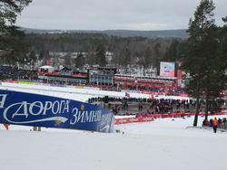 Ski-VM 016