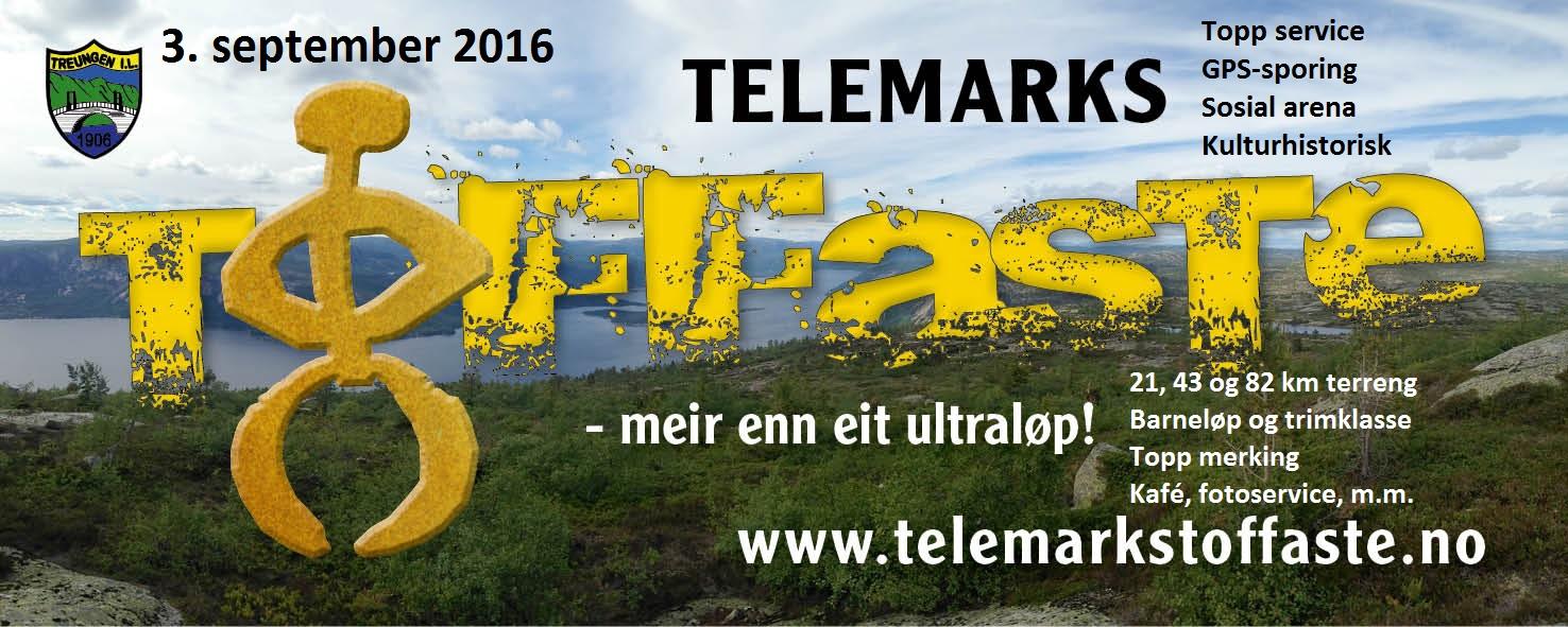 2016-banner.jpg