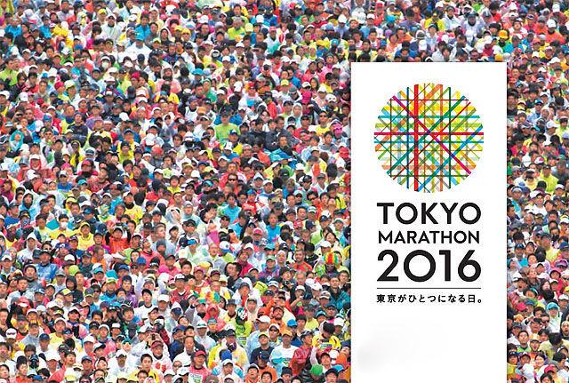 For tiende gang: Søndag 28. februar løp 34 714 jubileumsutgaven av Tokyo Marathon