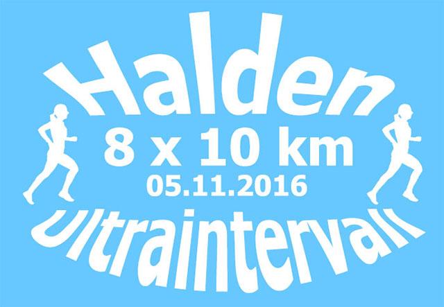 HUI-logo-2016-640.jpg