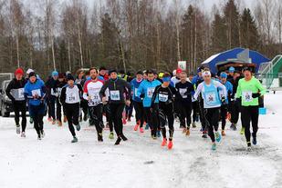 Fra starten på Haga stadion (foto: Bjørn Hytjanstorp).