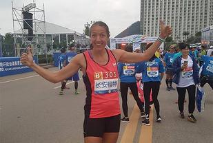 Guro Skjeggerud tok en fin femteplass i en strabasiøs 100 km i Kina. (Foto: privat)
