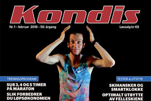 Sondre Nordstad Moen tok en overraskende og imponerende seier i Fukuoka Marathon - på ny europeisk rekord. (Foto: Sindre Buraas og Hallbjørn Hognestad)