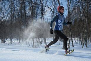 Trugeløping kan være en super trening- og konkurranseform på vinteren. Foto: Arrangøren
