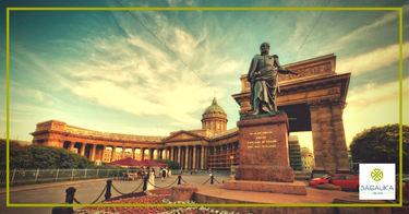 Bilde fra temareise til Russland