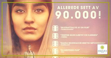 Bilde av Filmplakat