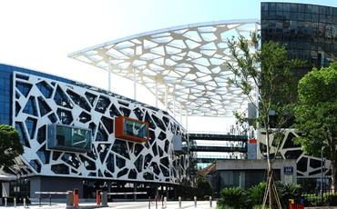 Alibaba hovedkontor Hangzhou, Kina.