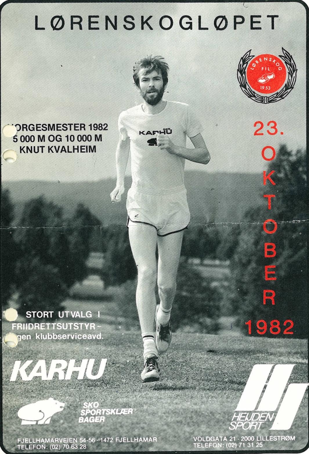 Progra_1982_KNut_Kvalheim.jpg