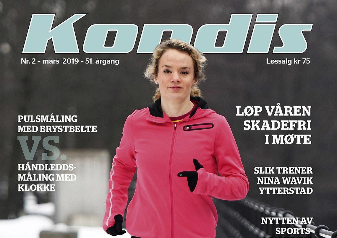 Runa Skrove Falch følte at hun hadde funnet sin distanse da hun begynte å løpe maraton. (Foto: Bjørn Johannessen)