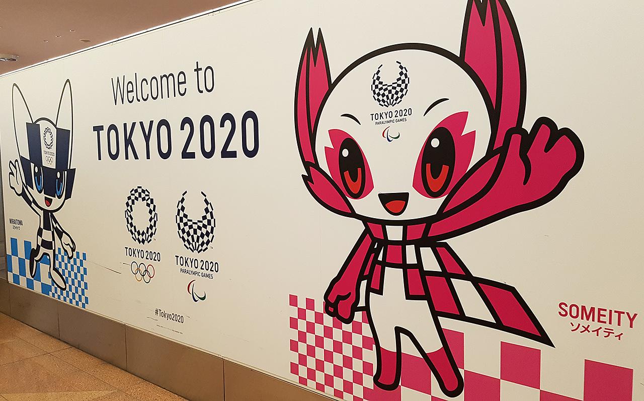 OL-Tokyo_20190406_155700.jpg