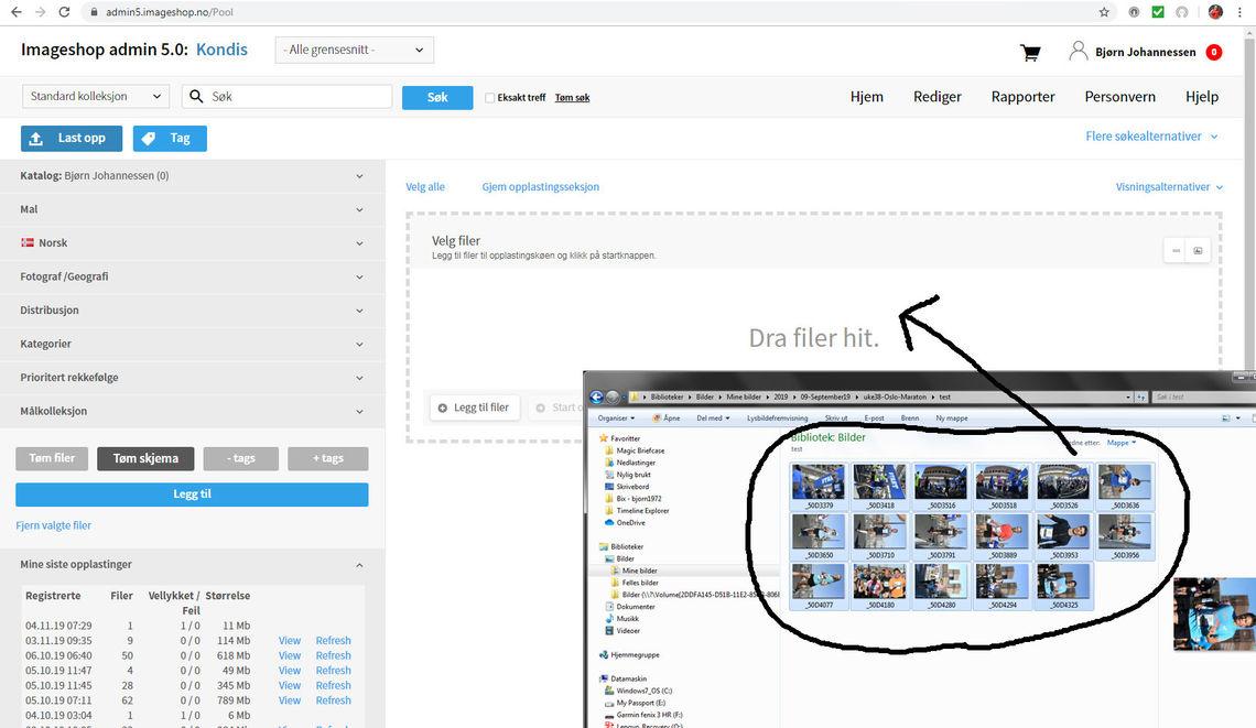 I denne artikkelen finner du framgangsmåte for hvordan laste opp bilder til Imageshop via admin5.