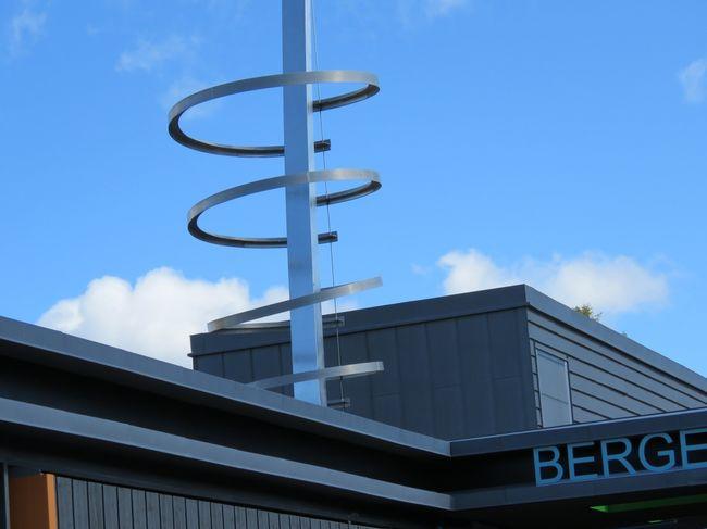 Spiralen - Bergenhus skole - Rakkestad kommune.jpg