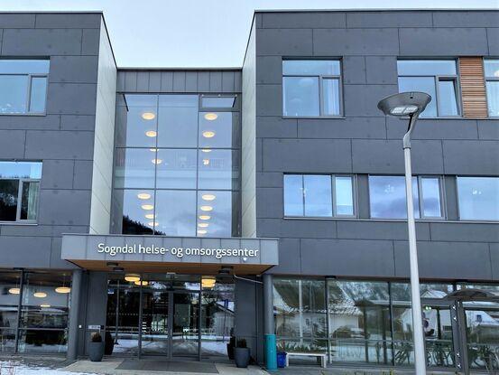 Inngangspartiet på Sogndal helse- og omsorgssenter
