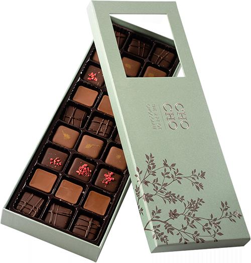 111042_Sjokoladefristelse_27.png