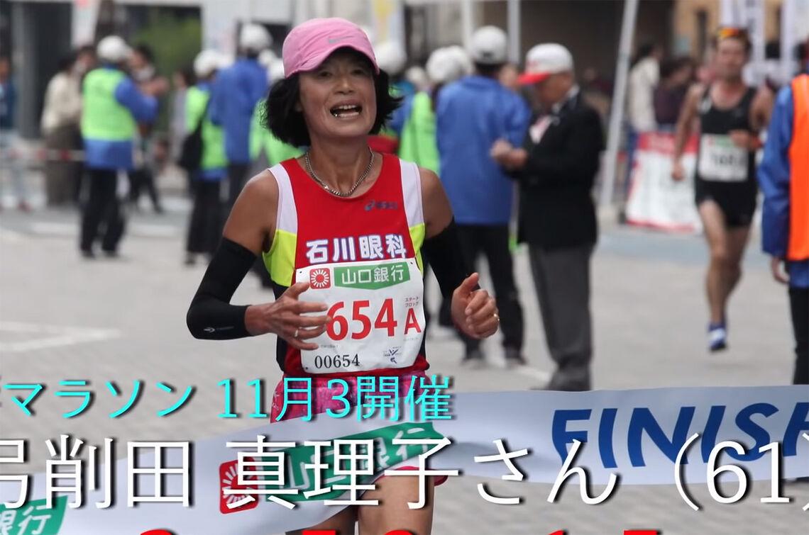 Alderen vil til sist innhente alle, men 62 år gamle Mariko Yugeta klarte nylig å løpe maraton på 2.52.13. (Foto: skjermdump Youtube)