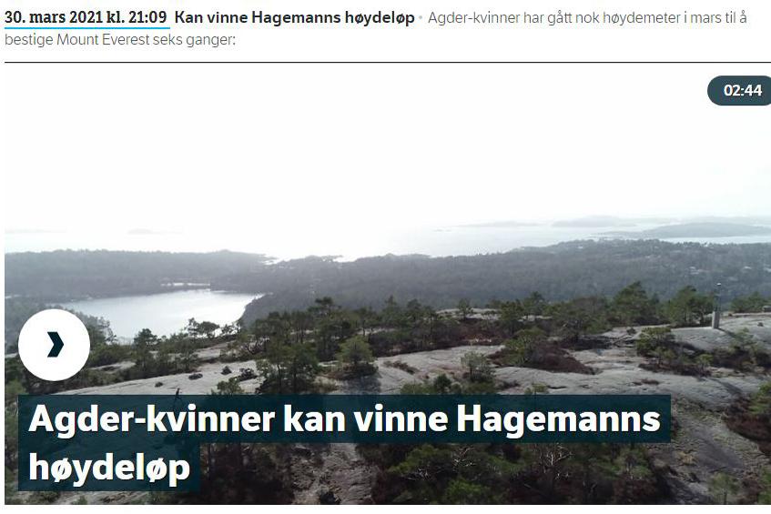 NRK Sørlandet.JPG